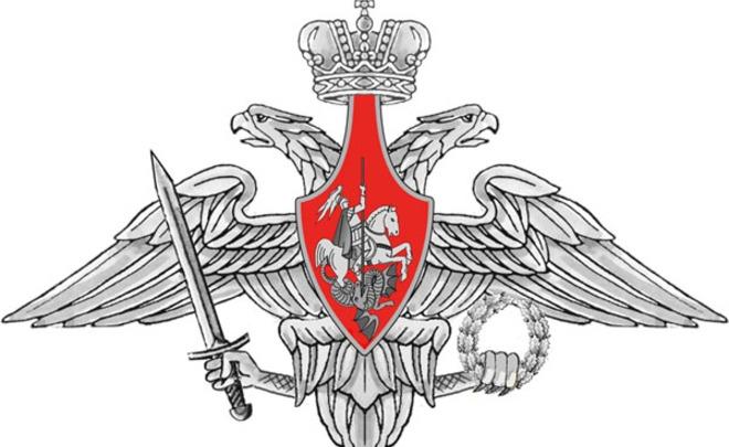 РФможет предложить Турции сделать каналы связи между военнослужащими