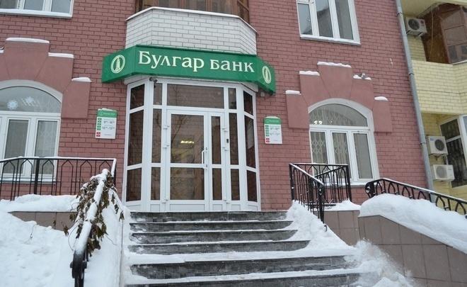 ЦБвновь возложил наАСВ полномочия временной администрации вбанке «Советский»