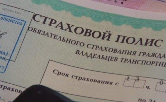 Татарстан исключат изсписка «токсичных» регионов, где действует единый агент ОСАГО