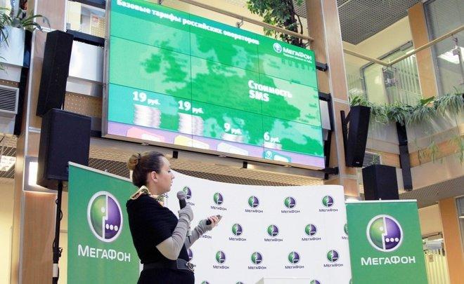 Мегафон выплатил млн за контрольный пакет акций mail ru   Мегафон выплатил 100 млн за контрольный пакет акций mail ru group