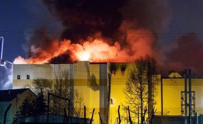 Путин высказался отрагедии вКемерово
