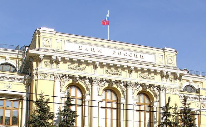 Банк РФ отозвал лицензию у«ТФБ Финанс»