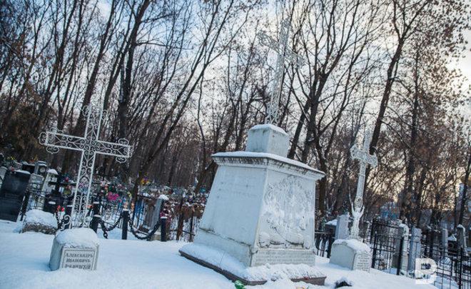 Президент поручил поднять доступность ритуальных услуг для граждан России