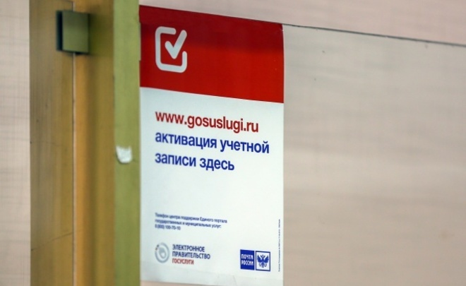 Напортале госуслуг Татарстана можно будет ставить оценки мед. работникам