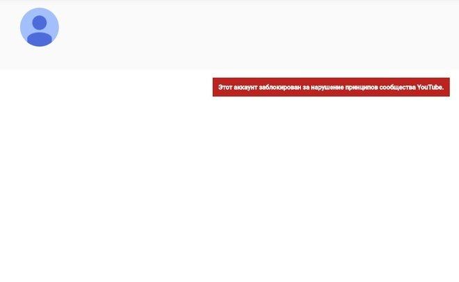 YouTube заблокировал детский канал офастфуде