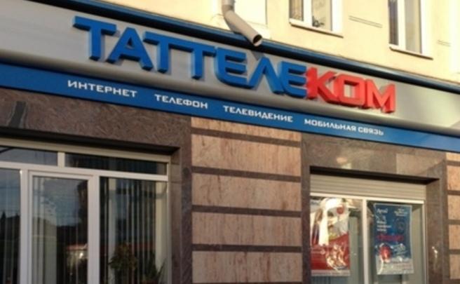 Акционеры «ЛУКОЙЛа» утвердили дивиденды вобъеме 195 руб. наакцию