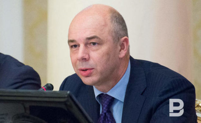 Министр финансов РФ проинформировал о начале разговора поукраинскому долгу