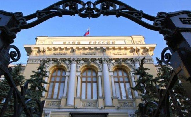 ЦентробанкРФ сохранил главную ставку науровне 10%