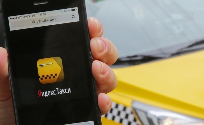 Gett пожаловался в ФАС на «Яндекс.Такси»