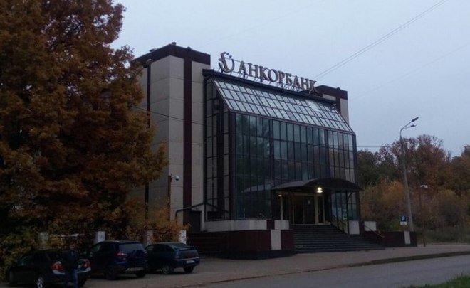 Долги «Анкор банка» на4 млрд руб. выставлены на реализацию