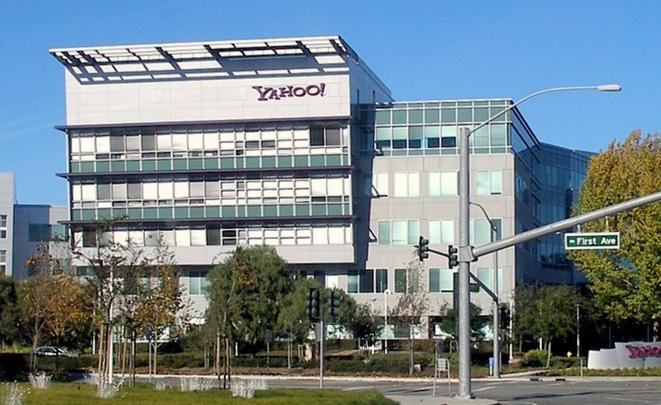 Yahoo сменит название наAltaba после продажи оператору Verizon