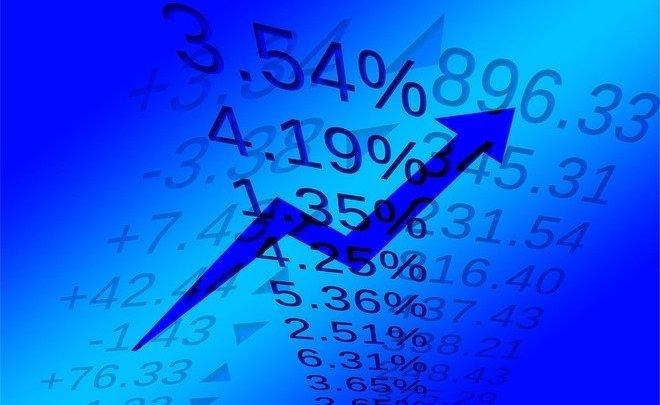 ЦБ: Годовая инфляция в Российской Федерации находится ниже 3%