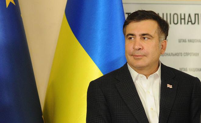 Суд признал Саакашвили виновным впересечении границы иназначил штраф