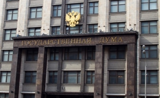 http://realnoevremya.ru/uploads/news/d7/03/1c791f294a87dbb1.jpg