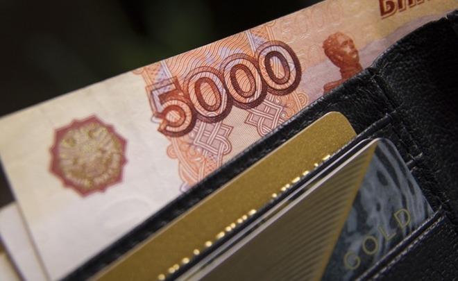 ВПФР сообщили  овыделение средств— Повышение пенсии