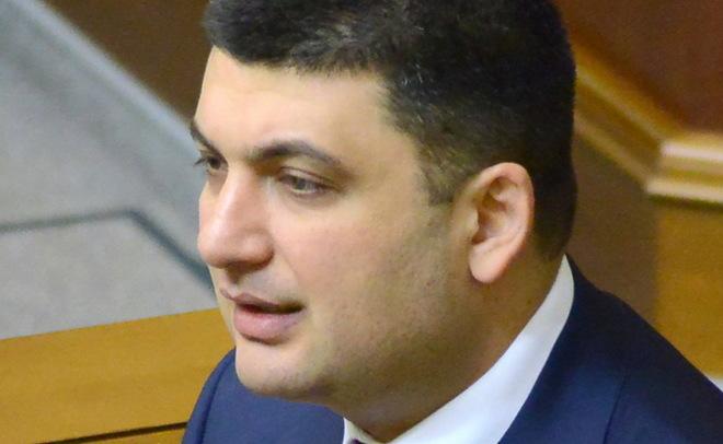 Гройсман пообещал уйти в отставку в случае провала пенсионной реформы на Украине