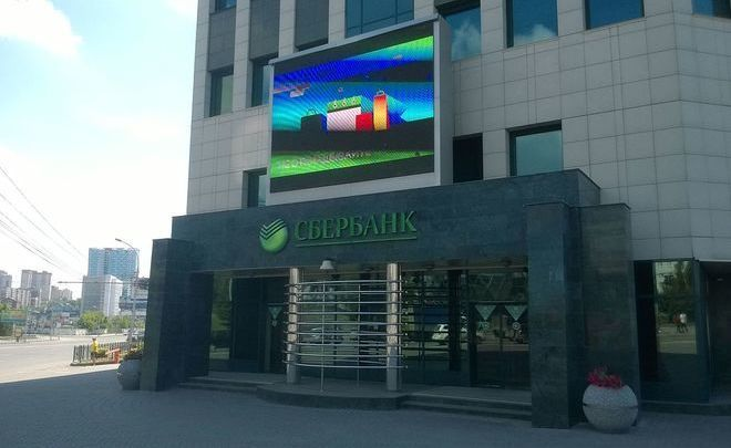 «Национальный корпус» временно остановил блокирование русских банков
