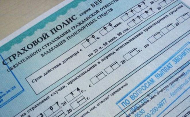 Министр финансов предложил сделать единую базу страхования владельцев автомобилей