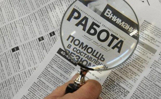 За неделю в моногородах Татарстана количество безработных сократилось до 15 тысяч