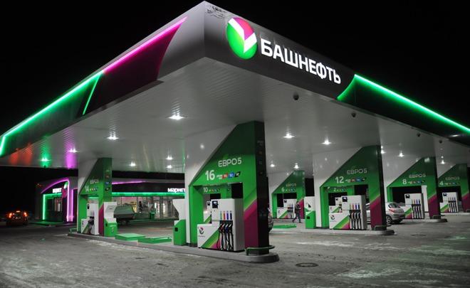 Алексей Улюкаев огласил цену продажи госпакета акций «Башнефти»