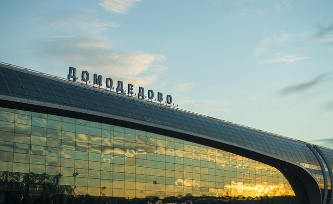 «Домодедово» неможет получить вложенные втанзанийский банк 2 млрд. руб.