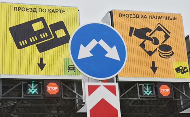 Заезд в русские мегаполисы будет «коммерческим»?