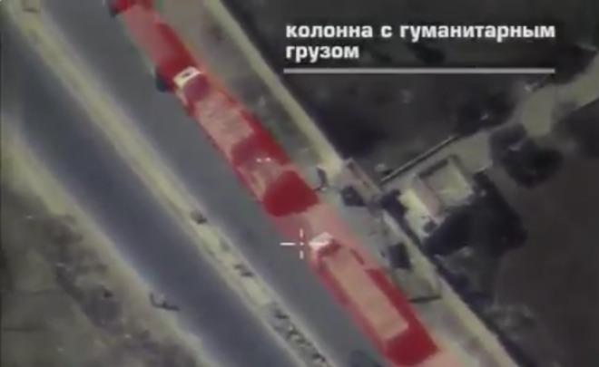 Беспилотник США был врайоне атаки нагумконвой вСирии— МинобороныРФ