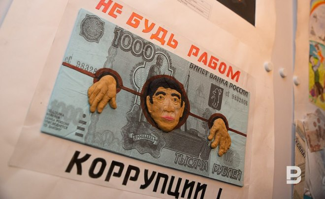 РФ несмогла улучшить позиции врейтинге восприятия коррупции