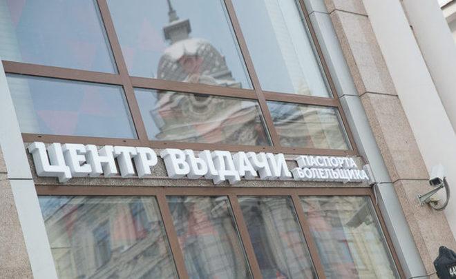 «Почта России» доставила свыше 30 000 паспортов болельщика Кубка конфедераций