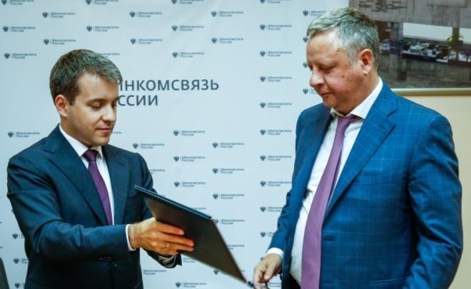Дворкович подтвердил смену руководителя «Ростелекома»
