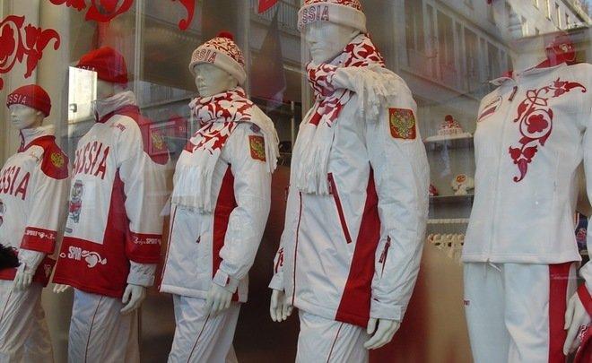Российскую символику наформе олимпийцев могут спрятать под этикетками