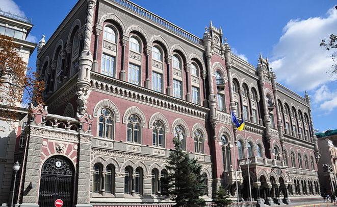 Нацбанк Украины утвердил санкции вотношении «дочек» русских банков