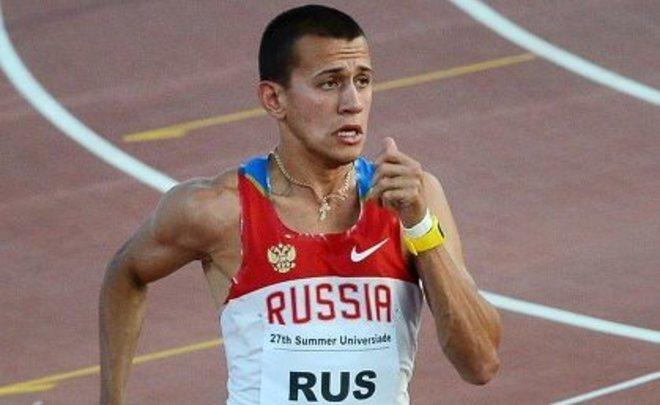 Русский легкоатлет Дылдин порешению CAS дисквалифицирован на4 года