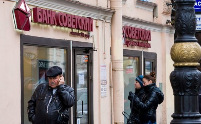 «Татфондбанк» вПетербурге проиграл суд на15 млрд руб.