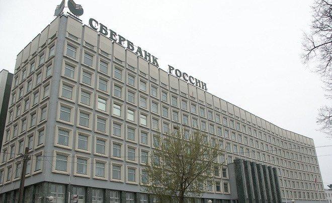 Сберегательный банк  иФАС тестируют блокчейн