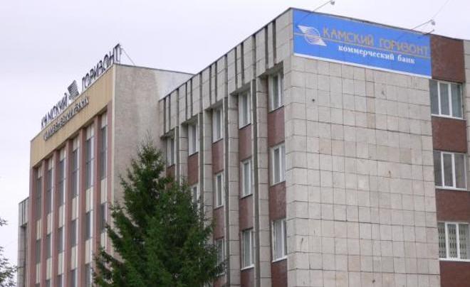 АСВ выявило недостачу в«Камском горизонте» на60,7 млн