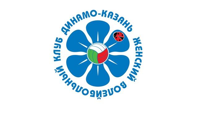 Казанское «Динамо» стартует в ¼ финала волейбольной Суперлиги