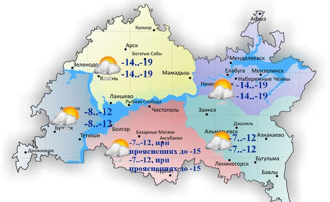 Татарстан ожидает метель, гололед ипохолодание доминус 19— Гидрометцентр
