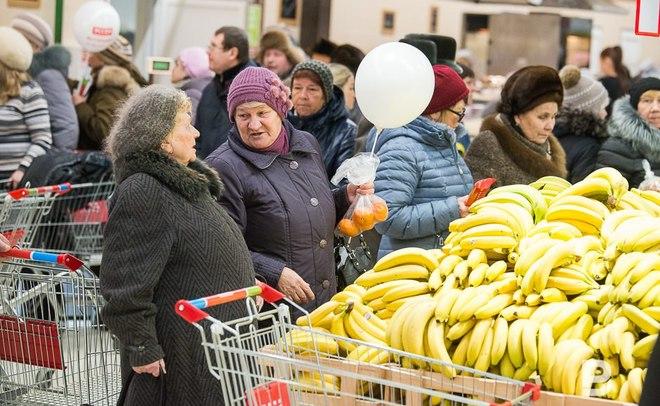 Малоимущие жители России получат баллы для обмена напродукты— Минпромторг