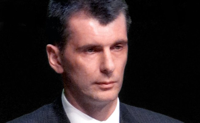 ОНЭКСИМ Михаила Прохорова продала последние активы в«Русал»