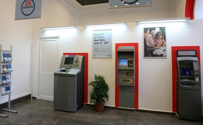 Завремя кризиса в Российской Федерации работу потеряли 120 тыс. банковских служащих