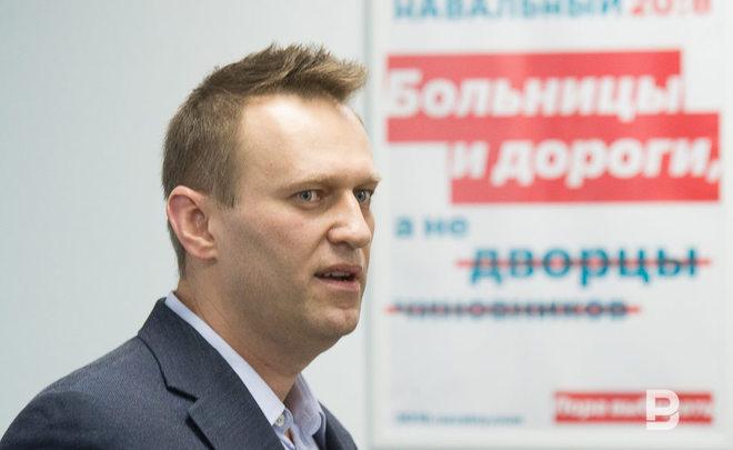 Намитинг Навального воВладивостоке пришло не неменее 700 человек