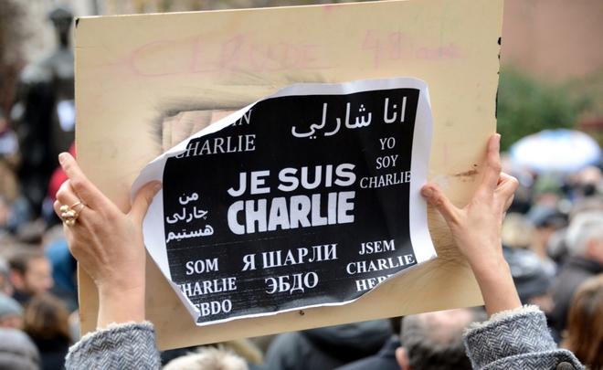 Родственник нападавшего наCharlie Hebdo пытался примкнуть кИГ