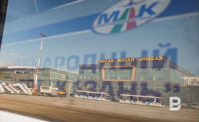Аэропорт Казани назвал самые известные направления в 2016