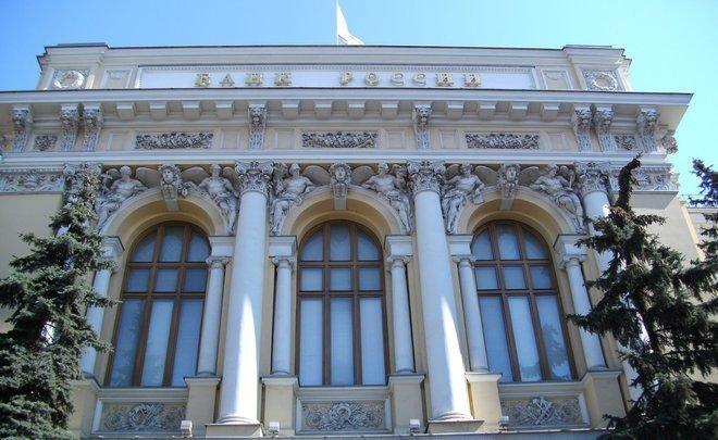 ЦБРФ планирует увеличить сроки хранения информации банками