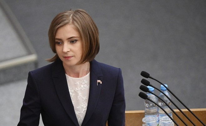 Генеральная прокуратура ответила Поклонской поповоду проверки Transparency International Russia