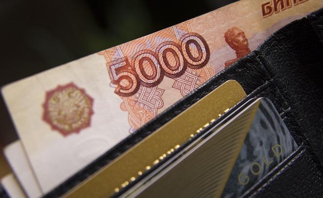 Падение доходов россиян стало рекордным с1999 года