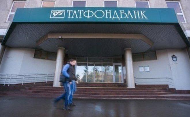 Поделу «Татфондбанка» суд арестовал неменее 20% акций «Акбарс» банка