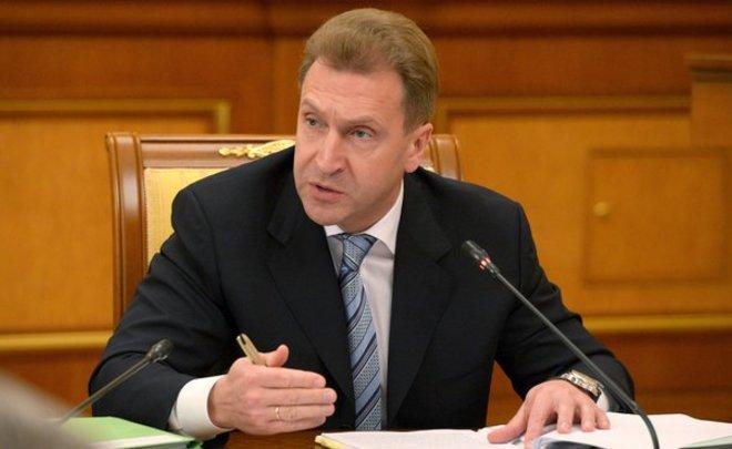 Шувалов: У руководства нет планов поприватизации РЖД