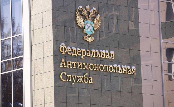 ФАС начнет передавать банкам данные онедобросовестных поставщиках